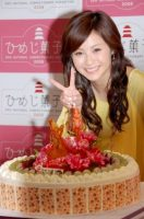 出典http://gourmet.oricon.co.jp/